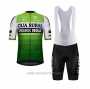 2020 Cycling Jersey Caja Rural White Green Short Sleeve and Bib Short