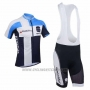 2013 Cycling Jersey Sportful White and Sky Blue Short Sleeve and Bib Short