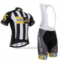 2015 Cycling Jersey MTN Black and White Short Sleeve and Bib Short