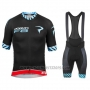 2016 Cycling Jersey Pinarello Black and Blue Short Sleeve and Bib Short