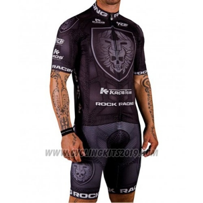2016 Cycling Jersey Rock Racing White and Marron Short Sleeve and Bib Short