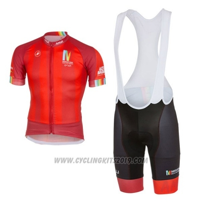 2017 Cycling Jersey Castelli Maratone Red Short Sleeve and Bib Short