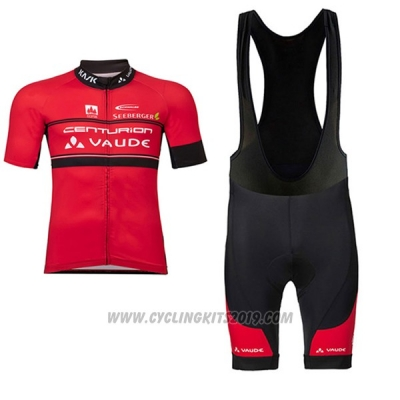 2017 Cycling Jersey Women Vaude Red Short Sleeve and Bib Short