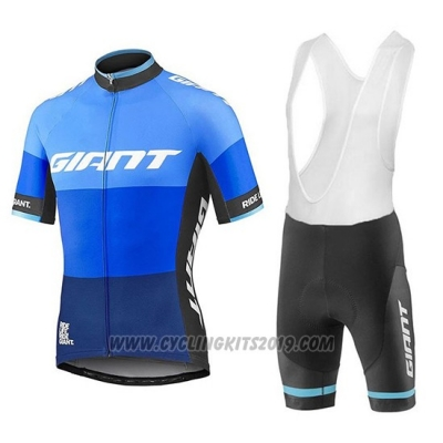 2018 Cycling Jersey Giant Elevate Blue Short Sleeve and Bib Short