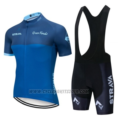 2019 Cycling Jersey Strava Blue Short Sleeve and Bib Short