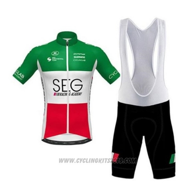 2020 Cycling Jersey SEG Racing Academy Champion Italy Short Sleeve and Bib Short