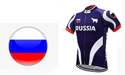 New Russia Cycling Kits 2018