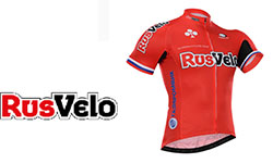 New Rusvelo Cycling Kits 2018